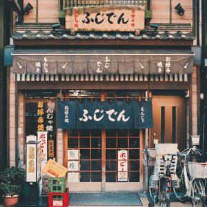 Que faire à Tokyo ?